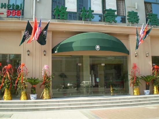 GreenTree Inn Wuxi Hubin Business Street Business Hotel: 酒店外观