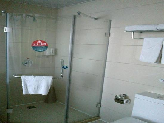 GreenTree Inn Wuxi Hubin Business Street Business Hotel: 卫浴间
