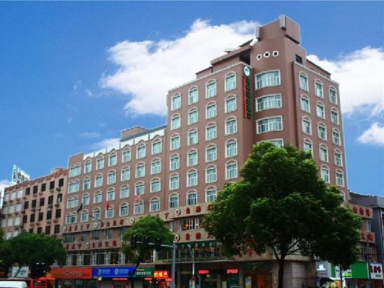 Photo of GreenTree Inn Ningbo East Baizhang Road Express Hotel