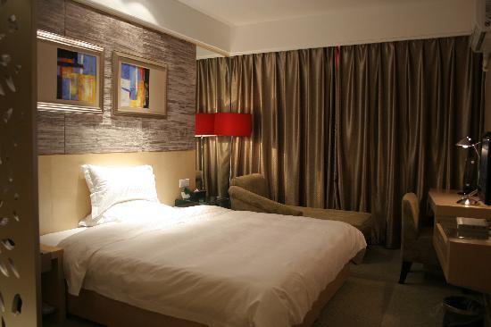 Zhonghai Hotel: 商务单间