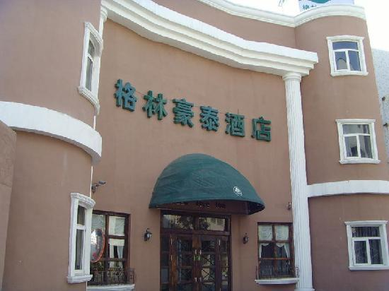 GreenTree Inn Ji'nan Beiyuan Yinzuo Business Hotel: 酒店外观