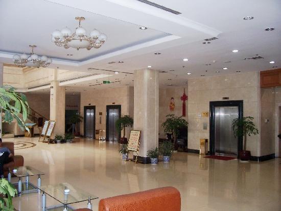 Byfond Hotel: 酒店大堂A