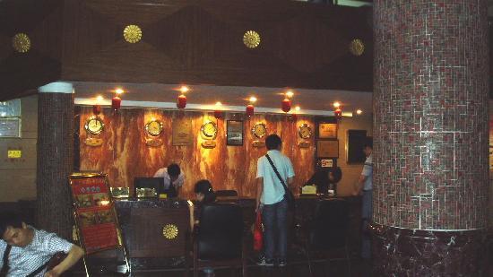 Sunshine Holiday Hotel: 阳光假日酒店前台