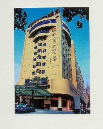 Hangzhou Zhongbei Hotel: getlstd_property_photo