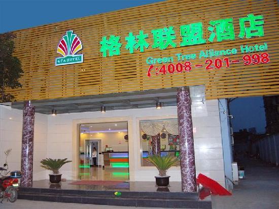 GreenTree Alliance Shanghai Wusong Mudanjiang Road Hotel