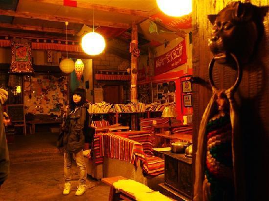 Xiliang Inn: 客栈大厅