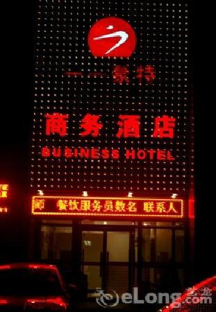 Yiyi Hot Business Hotel