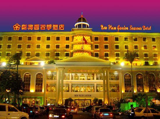 Xinmeiyuan Four Season Hotel: getlstd_property_photo