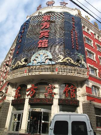 Dong Fang Hotel Harbin Dongfeng: 酒店外观
