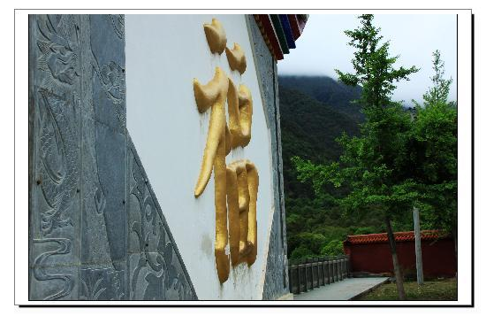 Xichang Lingshan Temple : 是凉山州重点整合的彝海—灵山风景区的组成部分