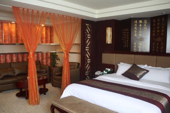 Fu Lin Hotel: 普通商务套房