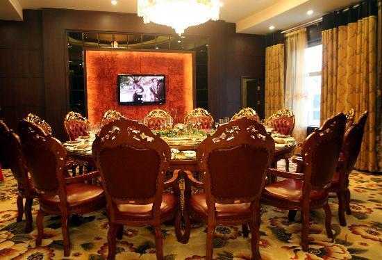 """Fu Lin Hotel: 三楼餐饮包房""""满园春"""""""