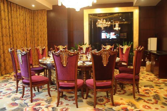 """Fu Lin Hotel: 三楼餐饮包房""""九州"""""""