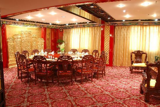 "Fu Lin Hotel: 六楼餐包房""明盛厅"""