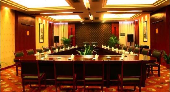 Lidu Hotel: 会议室