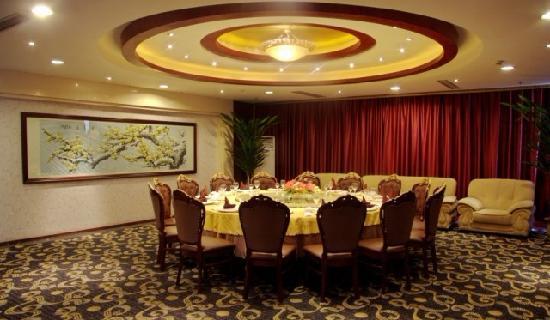 Lidu Hotel: 包厢