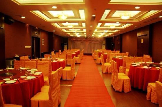 Lidu Hotel: 宴会厅