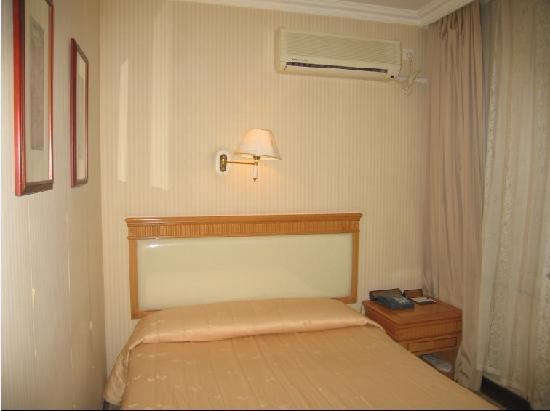 Zhongyou Hotel (Liupukang): 照片描述