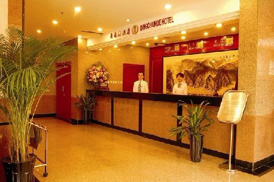 Photo of Dingchunde Hotel Beijing