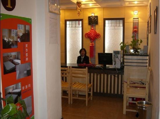 Mingtong Yingxiang Youth Hotel (Kunming Beijing Road)