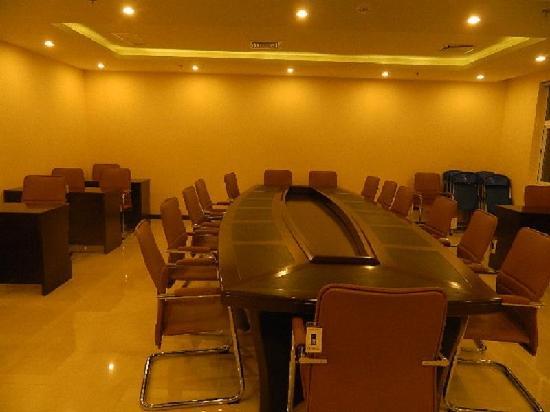 GreenTree Inn Zhangjiakou Gong'an Building Express Hotel : 会议室