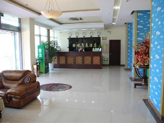 GreenTree Inn Wuxi New District National I-Park Business Hotel : 大堂