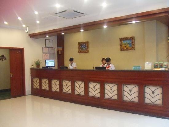 GreenTree Inn Huaibei Renmin Road Business Hotel: 前台