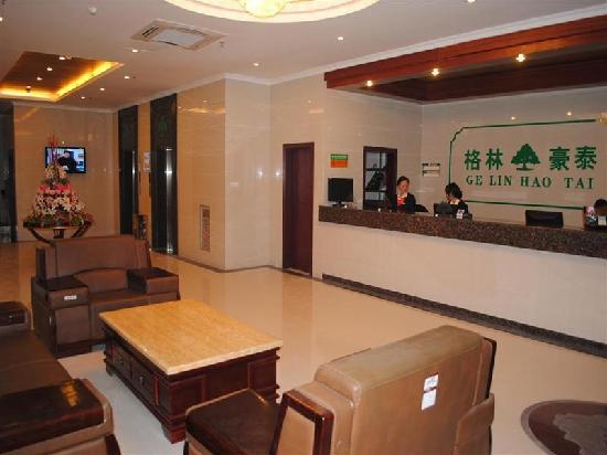 GreenTree Inn Jiujiang Binjiang Road Express Hotel