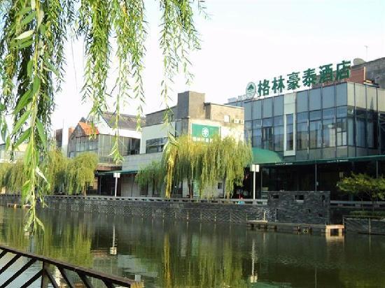 Warmly Hotel Suzhou Jinji Lake : 酒店外观