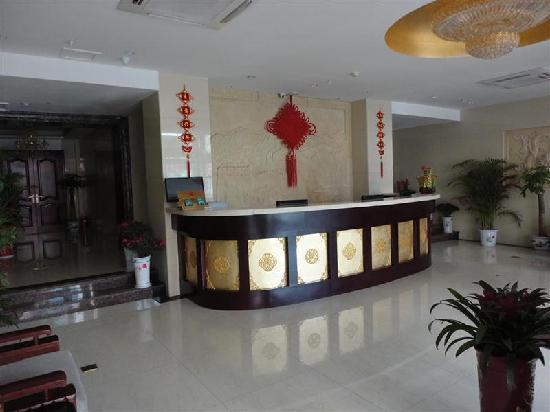 Gelin Hotel Taiyuan Taoyuan North Road: 前台