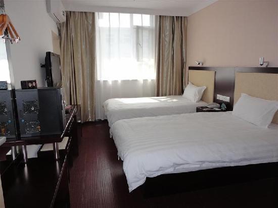 Gelin Hotel Taiyuan Taoyuan North Road: 客房