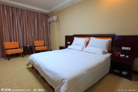 Yuebin Business Hotel