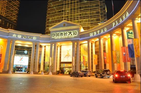 China Mayors Hotel