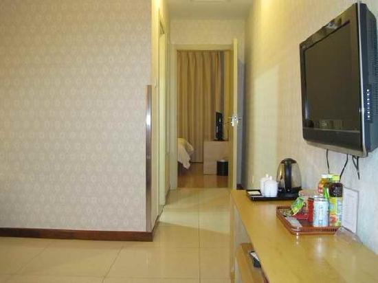 Tiantan Wancheng Hotel: 照片描述