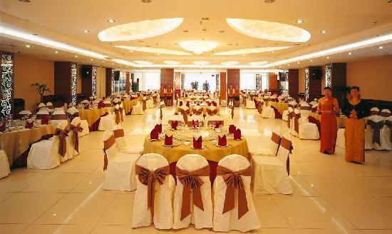 Jingyan Hotel: 餐厅