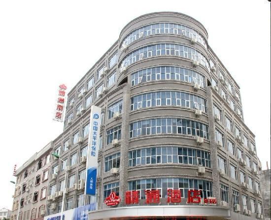 Jingtong Business Hotel Nanning Gucheng: getlstd_property_photo