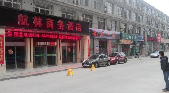 Hanglin Business Hotel: getlstd_property_photo