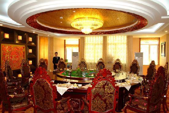 Longjiang Hongfu Hotel
