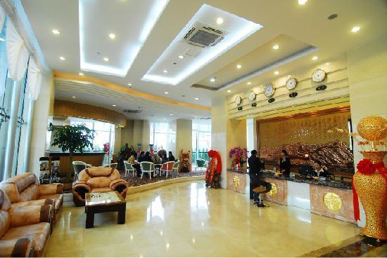Longjiang Hongfu Hotel : 大堂
