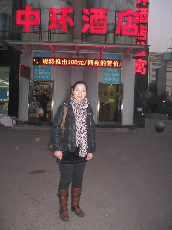 Zhong Huan Business Hotel: 单A