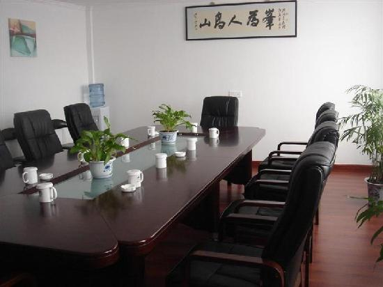 GreenTree Inn Nantong Tongzhou Coach Station Express Hotel: 会议室