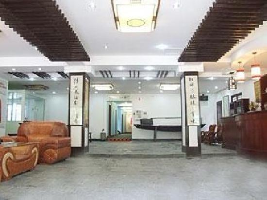 Shen Yuan Lu Gong Hotel