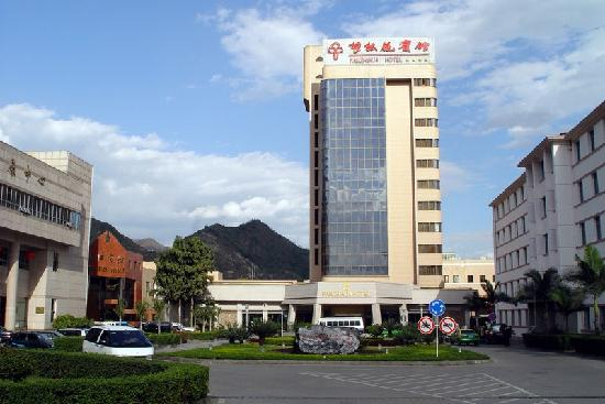 Photo of Panzhihua Hotel