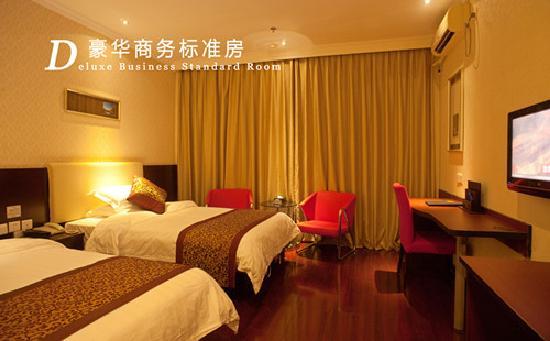 Xinglv Hotel