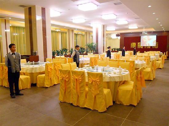 Guangli Hotel : 中餐大厅