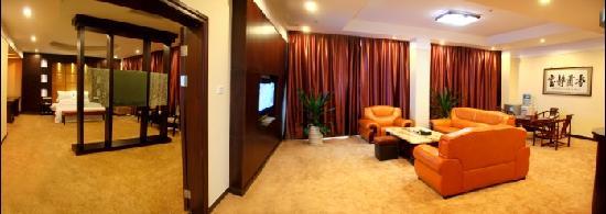 Guangli Hotel : 行政套房