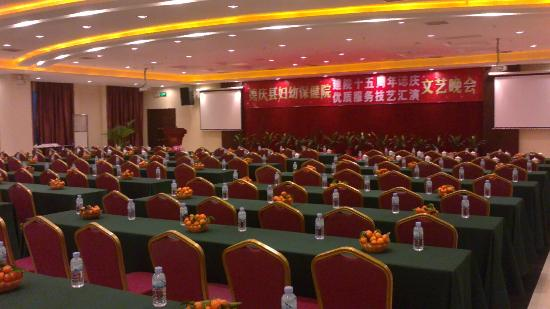 Guangli Hotel : 多功能会议厅
