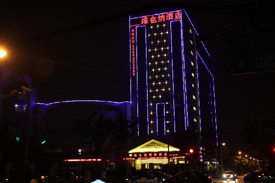 Photo of Venus International Hotel Shanghai South Railway Station Guangda