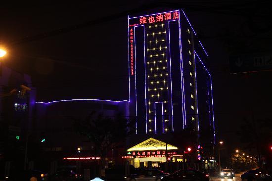Venus International Hotel Shanghai South Railway Station Guangda