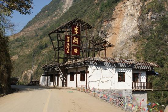 Qingchuan County, Chine : 东河口地震遗址公园大门